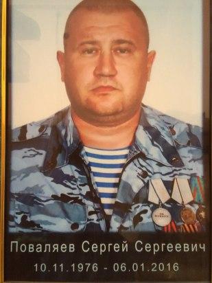 povalyaev-sergey