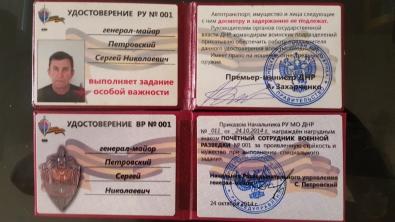 dubinsky-documents