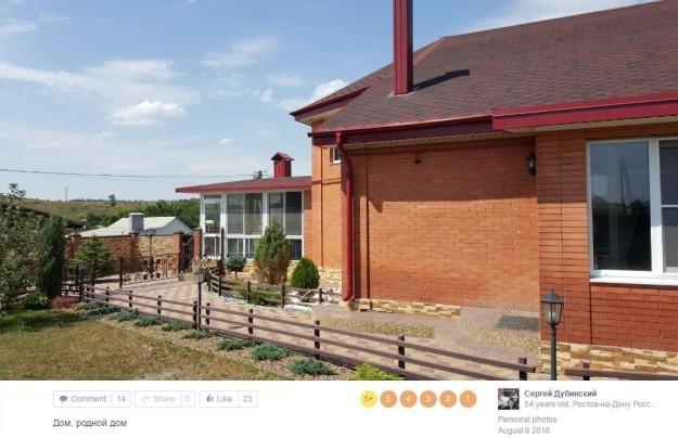 dubinsky_house