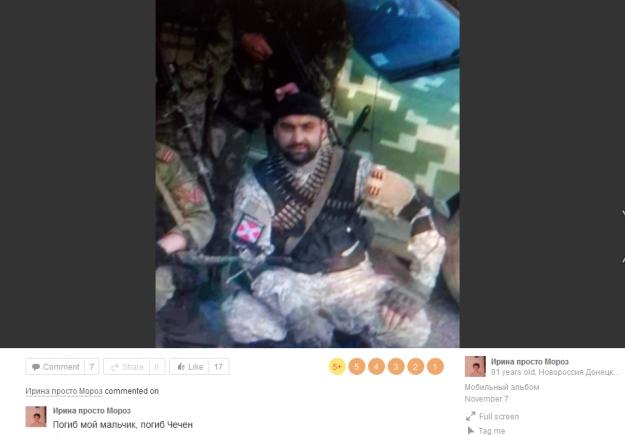 kapkov_igor_chechen_3