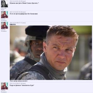 actor-like-slon
