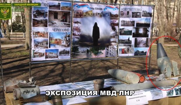 lugansk-vystavka-3