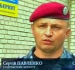 pavlenko-sergey
